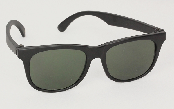 Sort børnesolbrille ( 1-3 år )